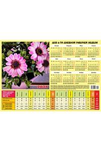 00007 Табель календарь, Цветы - 2021  (Листовой календарь формат А4, учет рабочего времени)
